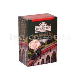 ЧайЧай Ahmad Листовой Английский завтрак. Черный, 100 гр