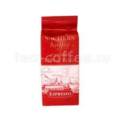 Кофе Helmut Sachers в зернах Espresso 250 гр