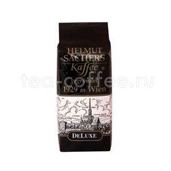 Кофе Helmut Sachers в зернах De Luxe 250 гр