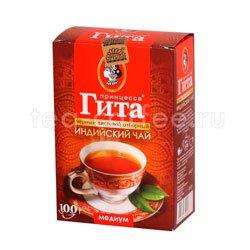 Чай Принцесса Гита Медиум Листовой Черный 100 гр