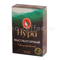 Чай Принцесса Нури Высокогорный Гранулы 250 гр