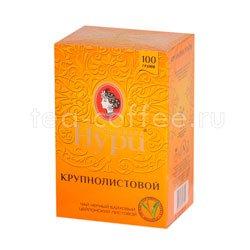 Чай Принцесса Нури Крупнолистовой 100 гр