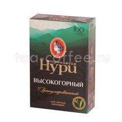 Чай Принцесса Нури Высокогорный Гранулиров. 100 гр