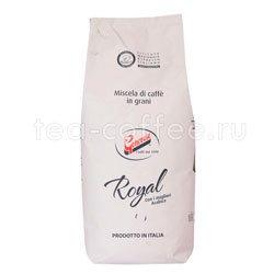 Кофе La Genovese в зёрнах Royal 1 кг
