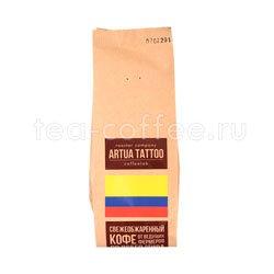 Кофе Artua Tattoo Coffeelab Колумбия Куиндио в зернах 250 гр