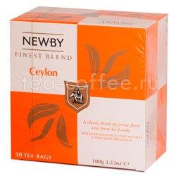 Чай Newby Цейлон 50 шт