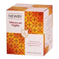 Чай листовой Newby Марокканские ночи 100 гр