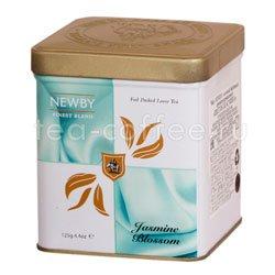 Листовой чай Newby Цветок жасмина Blossom 125 гр