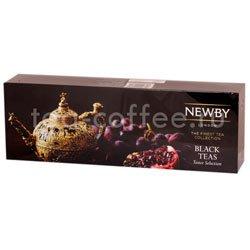 Подарочный набор Newby листового чая