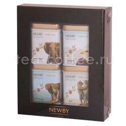 Подарочный набор Newby №4 Дикая жизнь 4 вида