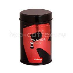 Кофе Malongo молотый Rwanda 250 гр