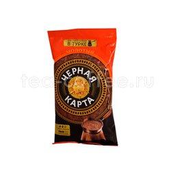 Кофе Черная карта для турки 100 гр
